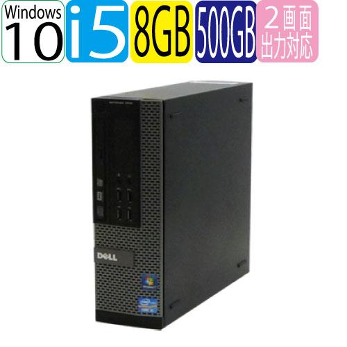 24時間限定!エントリー&カード決済で全品ポイント14倍!4/1から DELL 7010SF Core i5 3470 3.2GHz メモリ8GB HDD500GB DVDマルチ Windows10 Home 64bit MAR USB3.0対応 中古 中古パソコン デスクトップ 0165AR
