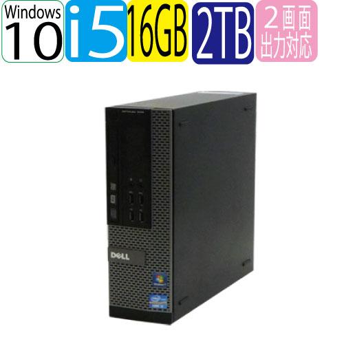2400 メモリ16GB DVDマルチ 3.1Ghz 中古パソコン /0255AR/中古 i5 Core HDD新品2TB MAR DELL 790SF Windows10 Home 64bit