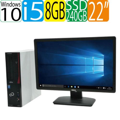エントリーしてカード決済がお得!ポイント最大8倍! 富士通 FMV-D583 Core i5 4570(3.2Ghz) メモリ8GB 高速SSD256GB DVD±R/RW WPS Office付き Windows10Pro 64bit 22型ワイド液晶 ディスプレイ 中古 中古パソコン デスクトップ 0711s5-mar-R