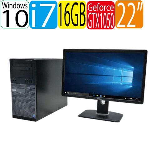 DELL HDD新品2TB 9010MT USB3.0対応 Core i7 3770 3.4GHz メモリ大容量16GB HDD新品2TB 0799xR Geforce GTX1050 DVDマルチ Windows10 Home 64bit 22型ワイド液晶 ディスプレイ USB3.0対応 中古ゲーミングpc 中古デスクトップ 0799xR, 【福袋セール】:2b29e9e5 --- data.gd.no
