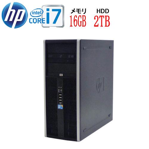 24時間限定!エントリー&カード決済で全品ポイント14倍!4/1から HP8300MT Core i7 3770 3.4G 大容量メモリ16GB HDD新品2TB DVDマルチ Windows10 Pro 64bit 0930aR USB3.0対応 中古 中古パソコン デスクトップ