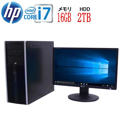 エントリーしてカード決済がお得!ポイント最大11倍!HP 8300MT Core i7 3770 3.4G 大容量メモリ16GB HDD新品2TB DVDマルチ Windows10 Pro 64bit 22型ワイド液晶 ディスプレイ 0940sR USB3.0対応 中古 中古パソコン デスクトップ