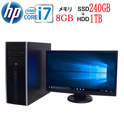 HP8300MT Core i7 3770 3.4G 大容量メモリ8GB 高速新品SSD256GB + HDD1TB DVDマルチ Windows10 Pro 64bit 23型ワイド液晶 ディスプレイ フルHD対応 0948sR 中古 中古パソコン デスクトップ
