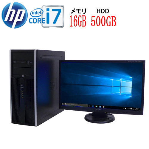 HP8300MT Core i7 3770 3.4G 大容量メモリ16GB HDD500GB DVDマルチ Windows10 Pro 64bit 23型ワイド液晶 ディスプレイ フルHD対応 0949sR 中古 中古パソコン デスクトップ