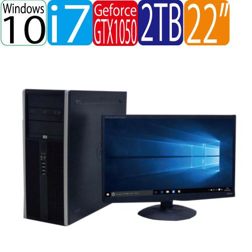 エントリーしてカード決済がお得!ポイント最大11倍!Windows10 Pro 64bit Core i7 3770(3.4G) Geforce GTX1050(2GB) メモリ4GB HDD新品2TB DVDマルチ HP 8300 MT USB3.0対応 22型ワイド液晶 ディスプレイ 0966XR 中古ゲーミングpc 中古デスクトップ