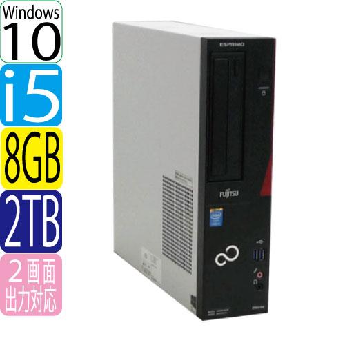 エントリーしてカード決済がお得!ポイント最大11倍!富士通 FMV-D583 Core i5 4570(3.2Ghz) メモリ8GB HDD新品2TB DVD±R RW WPS Office付き Windows10Pro 64bit 1146a-mar-R 中古 中古パソコン デスクトップ