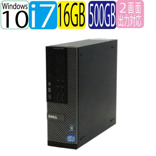 今だけエントリーで全品ポイント9倍! DELL 9010SF Core 1160aR i7 3770(3.3Ghz) 64bit 大容量メモリ16GB 中古 HDD500GB DVDマルチ Windows10 Home 64bit 中古 中古パソコン デスクトップ 1160aR, 宝石のエンジェル:715507c8 --- officewill.xsrv.jp