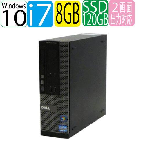 24時間限定!エントリー&カード決済で全品ポイント14倍!4/1から DELL 3010SF Core i7 2600(3.4GHz) メモリ8GB 高速SSD(新品)120GB DVDマルチ WPS Office付き Windows10 Home 64bit MAR 1164aR 中古 中古パソコン デスクトップ