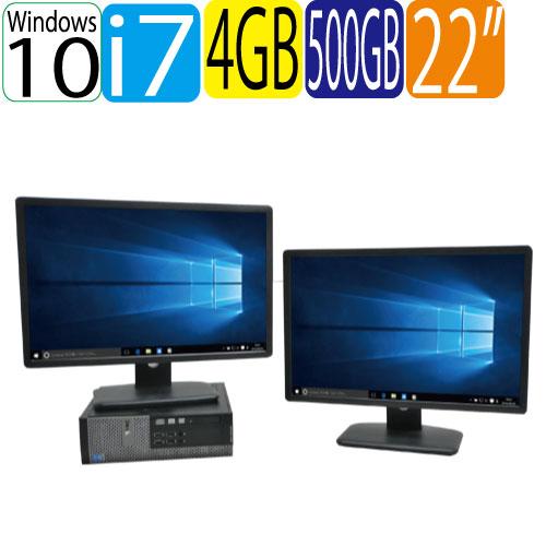 DELL Optiplex 3010SF 2画面デュアルモニタ 22型ワイド液晶 ディスプレイ Core i7 2600(3.4Ghz) メモリ4GB HDD500GB DVD±R RW HDMI WPS Office付き Windows10 Home 64bit(MAR) 中古 中古パソコン デスクトップ 1169dR