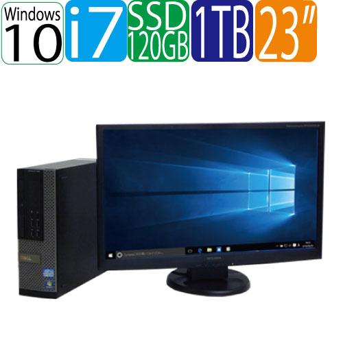 Windows10 Home メモリ4GB Office付き 64bit 23型フルHDワイド液晶 ディスプレイ DELL 790SF Core Windows10 i7(3.4Ghz) 爆速SSD(新品)120GB+HDD1TB メモリ4GB DVDマルチ WPS Office付き 1179SR 中古 中古パソコン デスクトップ, 飲食店消耗品販促品のカミナガ:82e7b527 --- data.gd.no