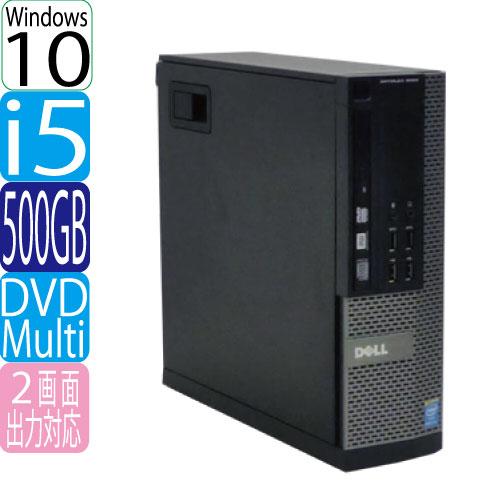 エントリーしてカード決済がお得!ポイント最大11倍!DELL Optiplex 7020SF Core i5 4590(3.3GHz) メモリ4GB HDD500GB DVDマルチ WPS Office付き Windows10Pro 64bit USB3.0対応 中古 中古パソコン デスクトップ 1181A-MarR