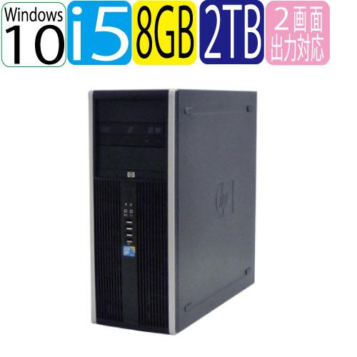HP 8300MT Core i5 3470 3.2G メモリ8GB 新品HDD2TB DVDマルチ Windows10 Pro 64bit(正規OS MAR) 1230AR USB3.0対応 中古 中古パソコン デスクトップ