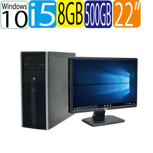 エントリーしてカード決済がお得!ポイント最大11倍!HP 8300 MT Core i5 3470 3.2GHz 22型ワイド液晶 ディスプレイ メモリ8GB HDD500GB DVDマルチ Windows10 64bit(正規OS MAR)1235SR USB3.0対応 中古 中古パソコン デスクトップ