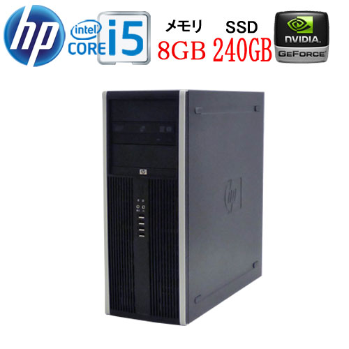 エントリーしてカード決済がお得!ポイント最大11倍!HP 8300MT Core i5 3470(3.2G) メモリ8GB 高速新品SSD256GB DVDマルチ WPS Office付き GeForce GTX 1050(HDMI) Windows10 Pro 64bit(MAR) 1248xR USB3.0対応 中古ゲーミングpc 中古デスクトップ