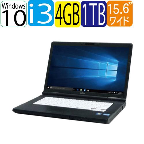 24時間限定!エントリー&カード決済で全品ポイント14倍!4/1から 正規OS Windows10 Home 64bit LIFEBOOK A572 富士通 15.6型HD+ HDMI Corei3-3110M(2.4GB) メモリ4GB HDD(新品)1TB DVD-ROM WPS Office付き 無線LAN Webカメラ 中古 ノートパソコン ノートPC 1337nR