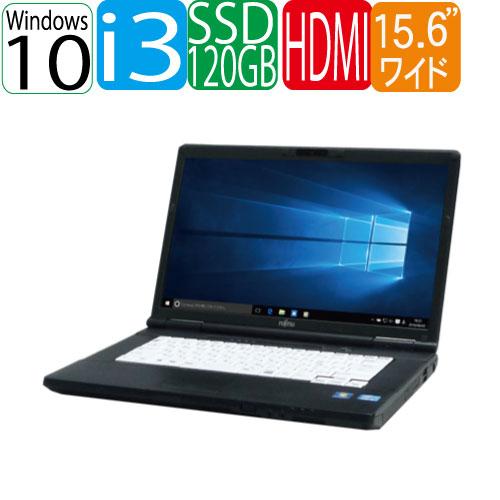 エントリーしてカード決済がお得!ポイント最大8倍! Windows10 Home 64bit LIFEBOOK A572 富士通 15.6型HD+ HDMI 第3 Corei3-3110M(2.4GB) メモリ4GB 爆速SSD120GB DVD-ROM WPS Office付き 無線LAN Webカメラ 中古 ノートパソコン ノートPC 1338nR