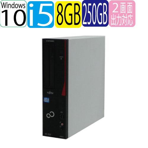 24時間限定!エントリー&カード決済で全品ポイント14倍!4/1から 正規OS Windows10 64Bit 富士通 FMV d582 Core i5-3470(3.2Ghz) メモリ8GB HDD250GB DVD-ROM WPS Office付き USB3.0対応 中古 中古パソコン デスクトップ 1415A8-R