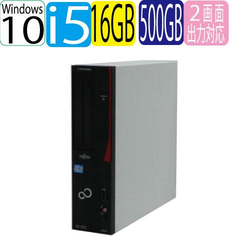 エントリーしてカード決済がお得!ポイント最大11倍!Windows10 64Bit 富士通 FMV d582 Core i5-3470(3.2Ghz) 大容量メモリ16GB HDD500GB DVDマルチ WPS Office付き USB3.0対応 中古 中古パソコン デスクトップ 1416a16-R