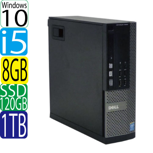 DELL Optiplex 7020SF Core i5 4590(3.3GHz) メモリ8GB 高速新品SSD120GB + HDD新品1TB DVDマルチ WPS_Office付き Windows10Pro 64bit USB3.0対応 中古 中古パソコン デスクトップ 1422A-Mar