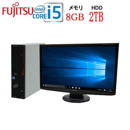 エントリーしてカード決済がお得!ポイント最大11倍!Windows10 64Bit 富士通 FMV d582 Core i5-3470(3.2Ghz) メモリ8GB HDD新品2TB DVDマルチ WPS Office付き 23型ワイド液晶 ディスプレイモニタ(フルHD対応) USB3.0対応 中古 中古パソコン デスクトップ 1429s23-R
