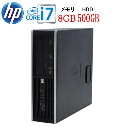 24時間限定!エントリー&カード決済で全品ポイント14倍!4/1から Windows10Pro 64bit Core i7 3770 3.4GHz メモリ8GB HDD500GB DVDマルチ HP 6300sf WPS Office付き USB3.0対応 中古パソコン デスクトップ 1531aR