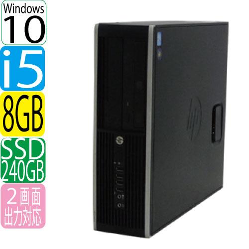 今だけエントリーで全品ポイント9倍 中古! HP 6300SF 6300SF Core i5 3470 3470 3.2GHz メモリ8GB SSD256GB DVDマルチ Windows10 Pro 64bit USB3.0対応 中古 中古パソコン デスクトップ 1534aR, 宮代町:64972acd --- officewill.xsrv.jp