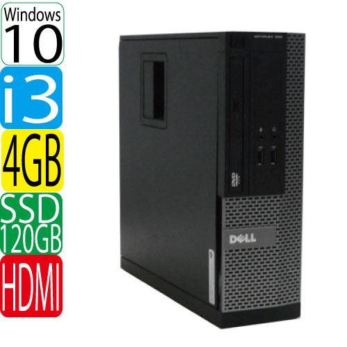 DELL Optiplex 3010SF Core i3 3220(3.3Ghz) メモリ4GB SSD新品120GB DVD-ROM HDMI Windows10 Home 64bit 中古pc 中古パソコン デスクトップ 1559a-2R