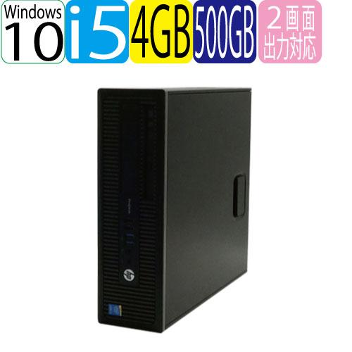 エントリーしてカード決済がお得!ポイント最大11倍!HP ProDesk 600 G1 SF Core i5 4570 3.2GHz メモリ4GB HDD500GB DVDマルチ Windows10 Pro 64bit WPS Office付き  USB3.0対応 中古 中古パソコン デスクトップ 1621a-mar-R