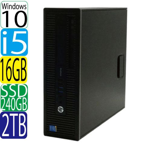 HP 600 USB3.0対応 G1 SF Core Core i5 Office付き 4570(3.2GHz) 大容量メモリ16GB 高速新品SSD256GB+HDD新品2TB DVDマルチ Windows10 Pro 64bit MAR WPS Office付き 1621a15-mar-R USB3.0対応 中古 中古パソコン デスクトップ, オオタク:26a82339 --- data.gd.no