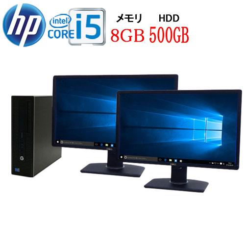 HP ProDesk 600 G1 SF Core i5 4570 3.2GHz 2画面 フルHD対応 24型デュアルモニタ メモリ8GB HDD500GB DVDマルチ Windows10 Pro 64bit WPS Office付き USB3.0対応 中古 中古パソコン デスクトップ 1621d-mar-R