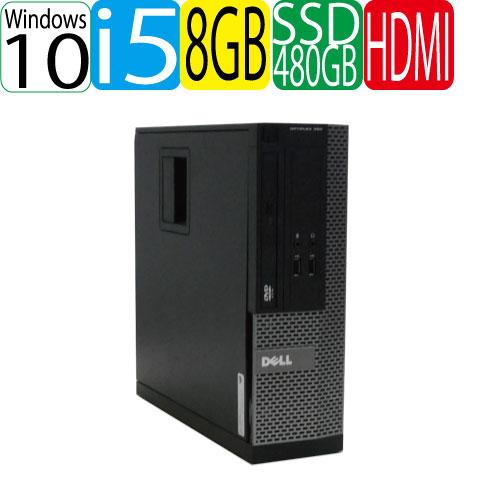 24時間限定!エントリー&カード決済で全品ポイント14倍!4/1から DELL Optiplex 3010SF Core i5 3470(3.2GHz) HDMI メモリ8GB 新品SSD512GB WPS Office付き Windows10 Home 64bit(MAR) 1625a-4R 中古 中古パソコン デスクトップ