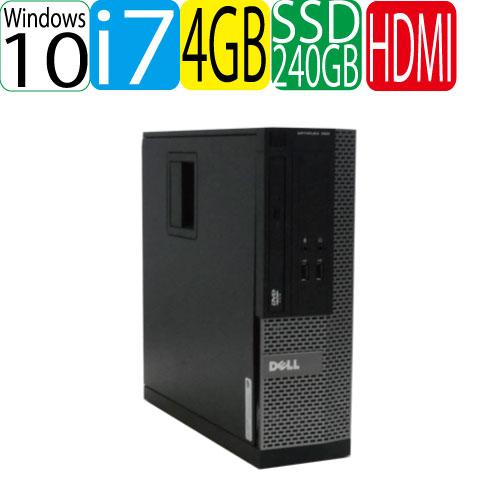 人気デザイナー 今だけエントリーで全品ポイント9倍 DELL 中古! DELL Home Optiplex 3010SF Core i7 2600(3.4Ghz) メモリ4GB SSD新品256GB DVD-ROM HDMI WPS Office付き Windows10 Home 64bit(MAR) 中古 中古パソコン デスクトップ 1627a-3R, アソウマチ:711919ae --- neuchi.xyz