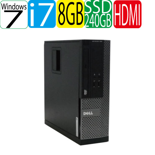 DELL Optiplex 3010SF Core i7 2600(3.4GHz) DVD-ROM メモリ8GB SSD256GB HDMI WPS Office付き Windows7Pro 64Bit 1627a-4R 中古 中古パソコン デスクトップ