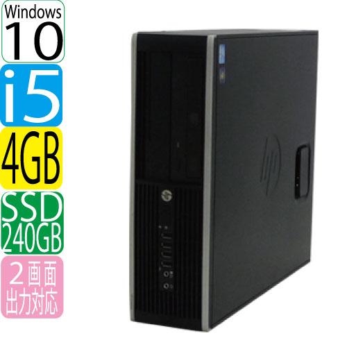 HP 6300SF Core i5 3470 3.2GHz メモリ4GB SSD256GB DVDマルチ Windows10 Pro 64bit USB3.0対応 中古 中古パソコン デスクトップ 1637a8-mar-R