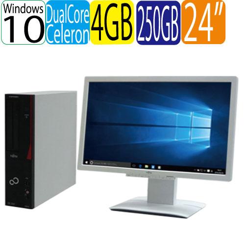 中古パソコン デスクトップ デスクトップパソコン 富士通 ESPRIMO D552 Celeron Dual core G1820(2.7Ghz) メモリ4GB HDD250GB WPS Office付き Windows10 Home 64Bit フルHD対応24型ワイド液晶 ディスプレイ 1642s2-mar-R