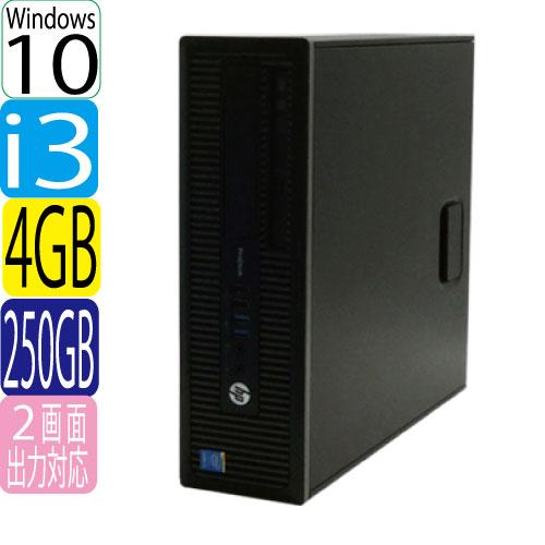 24時間限定!エントリー&カード決済で全品ポイント14倍!4/1から HP 600 G1 SF Core i3 4130 3.4GHz メモリ4GB HDD250GB DVDマルチ Windows10 Pro 64bit MAR WPS Office付き  USB3.0対応 中古 中古パソコン デスクトップ 1643a-mar-R