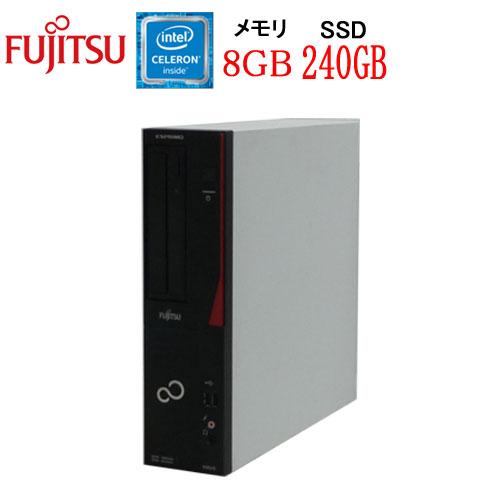 中古パソコン デスクトップ デスクトップパソコン 富士通 ESPRIMO D552 Celeron Dual Core G1820(2.7Ghz) メモリ8GB SSD新品240GB WPS Office付き Windows10 Home 64Bit 1644a2-mar-R 中古