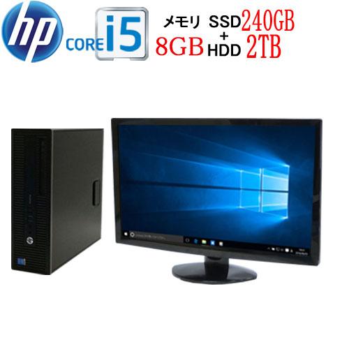 フルHD対応 23型ワイド液晶 ディスプレイ HP 600 中古 G1 デスクトップ SF Core i5 23型ワイド液晶 4570 メモリ8GB SSD256GB + HDD2TB DVDマルチ Windows10 Pro 64bit WPS Office付き USB3.0対応 中古 1646s5-mar-R中古パソコン デスクトップ, 高山村:8549fede --- data.gd.no