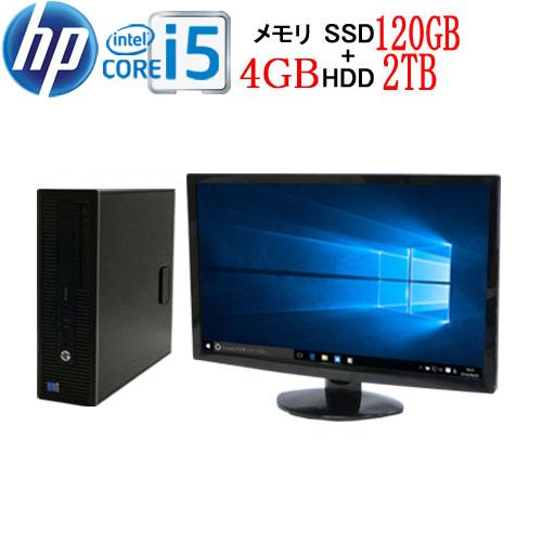 フルHD対応 23型ワイド液晶 ディスプレイ HP ProDesk 600 G1 SF Core i5 4570 メモリ4GB SSD120GB + HDD2TB DVDマルチ Windows10 Pro 64bit WPS Office付き USB3.0対応 中古 中古パソコン デスクトップ 1646s8-mar-R