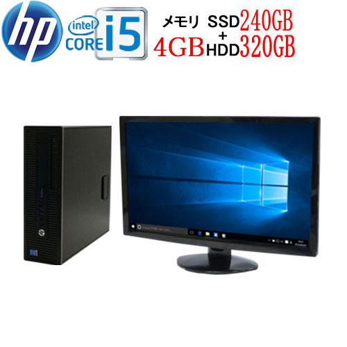 フルHD対応 23型ワイド液晶 ディスプレイ HP ProDesk 600 G1 SF Core i5 4570 メモリ4GB SSD256GB + HDD320GB DVDマルチ Windows10 Pro 64bit WPS Office付き USB3.0対応 中古 中古パソコン デスクトップ 1646s9-mar-R