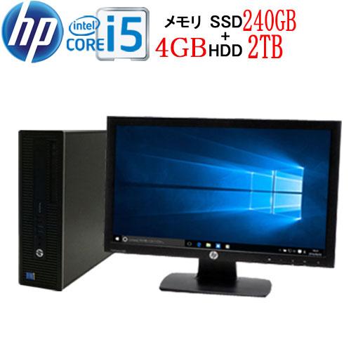 エントリーしてカード決済がお得!ポイント最大11倍!22型ワイド液晶 ディスプレイ HP ProDesk 600 G1 SF Core i5 4570 メモリ4GB 高速新品SSD256GB + HDD新品2TB DVDマルチ Windows10 Pro 64bit WPS Office付き USB3.0対応 中古 中古パソコン デスクトップ 1647s5-mar-R