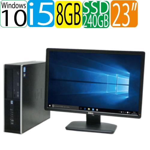 HP 6300SF Core i5 3470 3.2GHz フルHD対応23型ワイド液晶 ディスプレイ メモリ8GB SSD256GB DVDマルチ Windows10 Pro 64bit WPS Office付き 1650s10-mar-R USB3.0対応 中古 中古パソコン デスクトップ