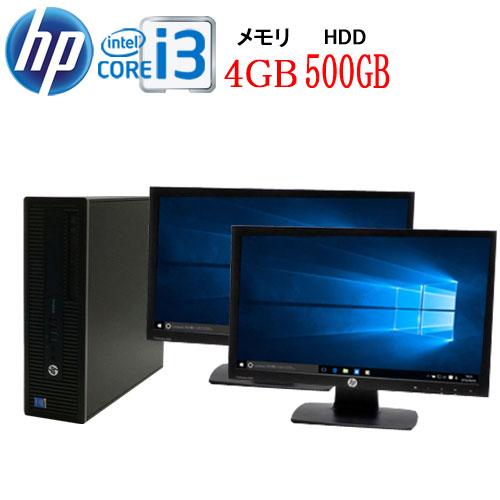 エントリーしてカード決済がお得!ポイント最大8倍! 2画面デュアルモニタ 20型ワイド液晶 ディスプレイHP 600 G1 SF Core i3 4130 3.4GHz メモリ4GB HDD500GB DVDマルチ Windows10 Pro 64bit WPS Office付き USB3.0対応 中古 中古パソコン デスクトップ 1654dR