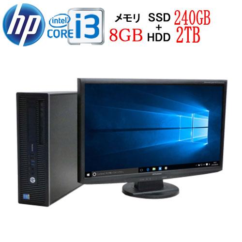 HP ProDesk 600 G1 SF フルHD対応 23型ワイド液晶 ディスプレイ Core i3 4130 3.4GHz メモリ8GB 高速新品SSD256GB + 新品HDD2TB DVDマルチ Windows10 Pro 64bit WPS Office付き USB3.0対応 中古 中古パソコン デスクトップ 1654s14-marR