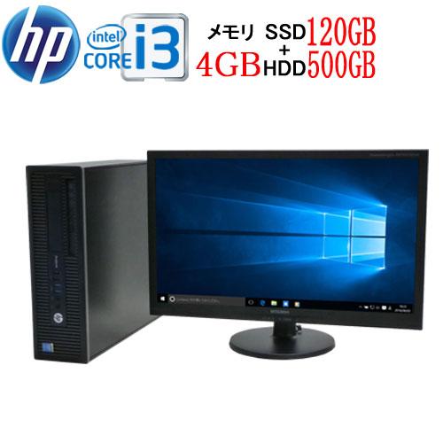 HP ProDesk 600 G1 SF 22型ワイド液晶 ディスプレイ Core i3 4130 3.4GHz メモリ4GB 高速新品SSD120GB + HDD500GB DVDマルチ Windows10 Pro 64bit WPS Office付き USB3.0対応 中古 中古パソコン デスクトップ 1654s15-marR