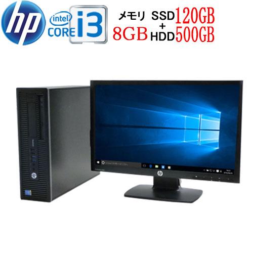 エントリーしてカード決済がお得!ポイント最大8倍! HP 600 G1 SF Core i3 4130 3.4GHz 20型ワイド液晶 ディスプレイ メモリ8GB 高速新品SSD120GB +500GB DVDマルチ Windows10 Pro 64bit WPS Office付き USB3.0対応 中古 中古パソコン デスクトップ 1654s9-mar-R