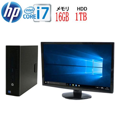 エントリーしてカード決済がお得!ポイント最大11倍!HP ProDesk 600 G1 SF Core i7 4790 大容量メモリ16GB HDD1TB DVDマルチ Windows10 Pro 64bit WPS Office付き USB3.0対応 23型フルHDワイド液晶 ディスプレイ 中古 中古パソコン デスクトップ 1658s12-mar-R