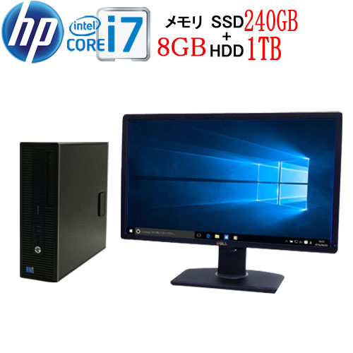 エントリーしてカード決済がお得!ポイント最大11倍!HP ProDesk 600 G1 SF Core i7 4790 メモリ8GB 高速SSD256GB + HDD1TB DVDマルチ Windows10 Pro 64bit WPS Office付き USB3.0対応 フルHD 24型ワイド液晶 ディスプレイ 中古 中古パソコン デスクトップ 1658s18-mar-R