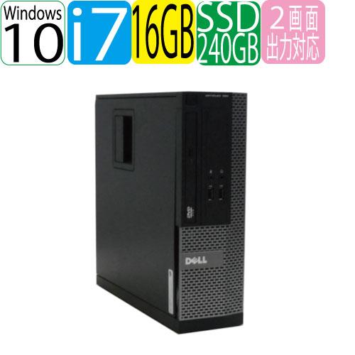男女兼用 今だけエントリーで全品ポイント9倍 中古パソコン! Windows10 Home 64bit HDMI デスクトップ DELL Office付き 3010SF Core i7 2600 3.4Ghz 爆速新品SSD256GB メモリ16GB DVDマルチ WPS Office付き 中古 中古パソコン デスクトップ R-d-349-2, しずなーびShop:a17030af --- neuchi.xyz