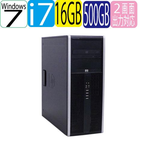 24時間限定!エントリー&カード決済で全品ポイント14倍!4/1から HP 8300 Elite MT Core i7-3770 3.4GHz 大容量メモリ16GB DVDマルチ 64Bit Windows7 Pro R-d-447 USB3.0対応 中古 中古パソコン デスクトップ